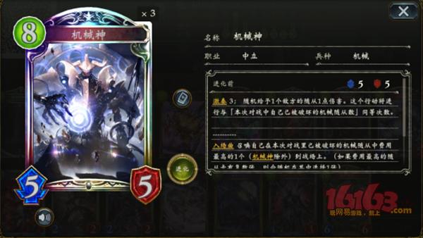 【投石姬】钢铁的反叛者DLC-诗雷机械暗夜伯爵872.png