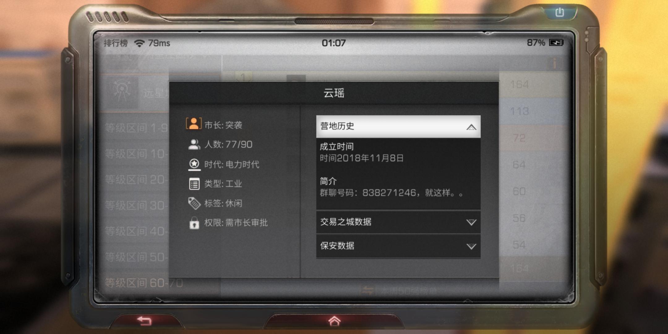 Screenshot_20190720-010727.jpg