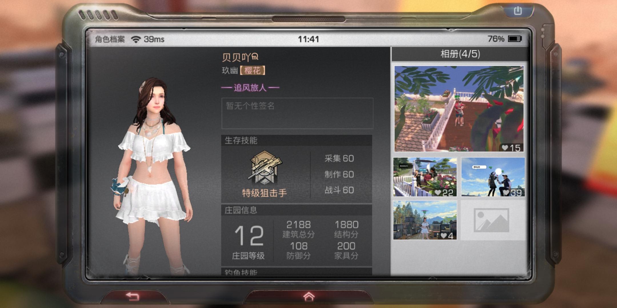 Screenshot_20190713-114150.jpg