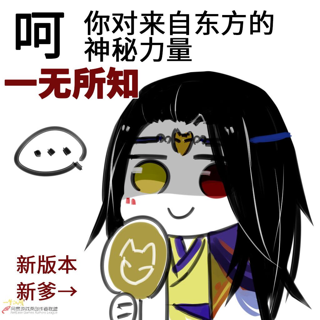 【原创作者联盟】【漫画学院】超好用常用自用表情包-太阴成男