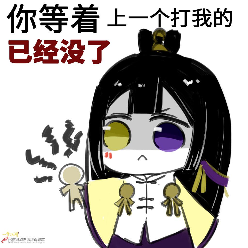 【原创作者联盟】【漫画学院】超好用常用自用表情包-太阴萝莉