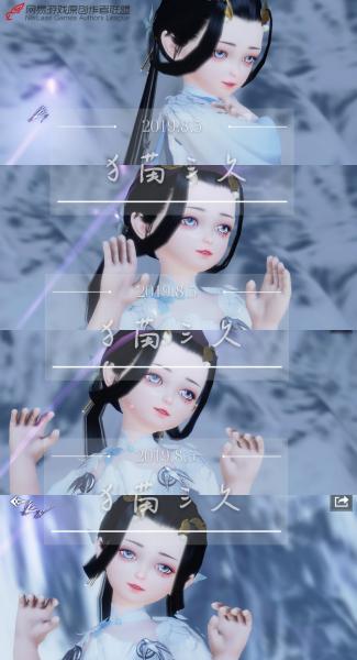 【捏脸名侠】少女·光(光&暗姐妹设定)