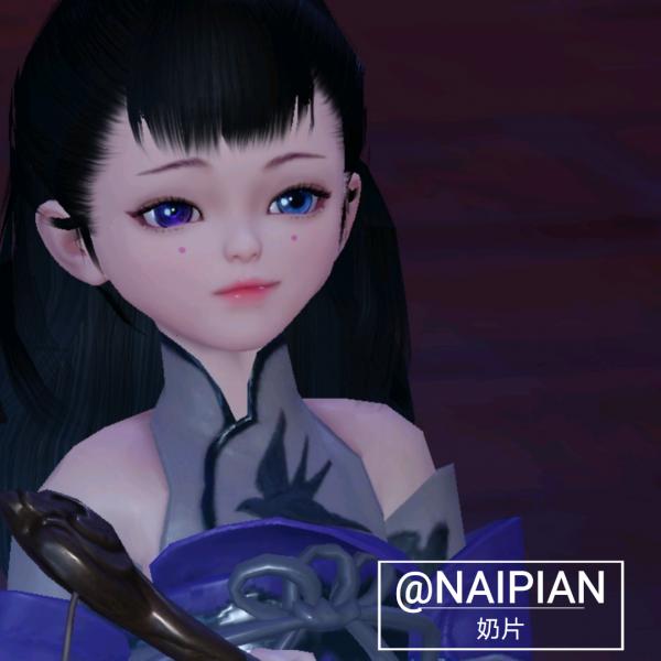 【捏脸名侠】[降紫]