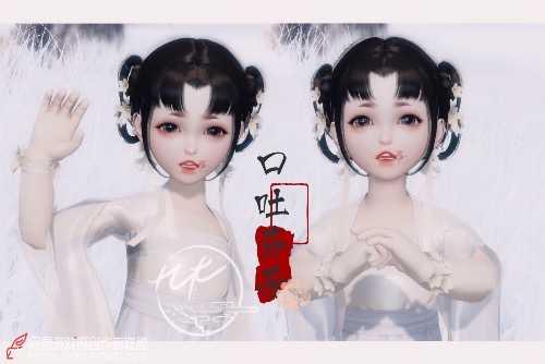 【捏脸名侠】九木——口吐芬芳·3.0新生版萝莉捏脸数据分享
