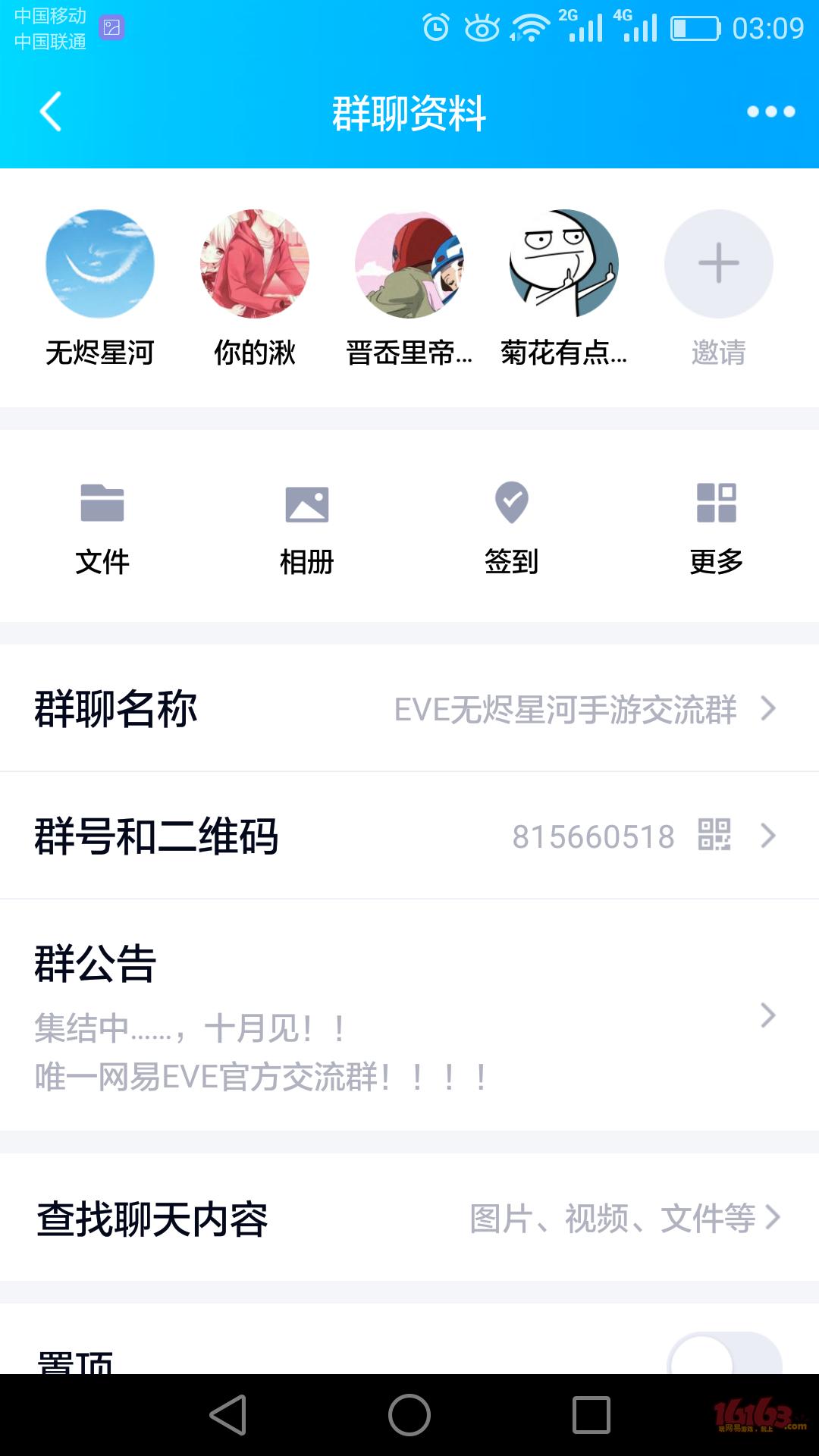 Screenshot_2019-08-22-03-09-45.png
