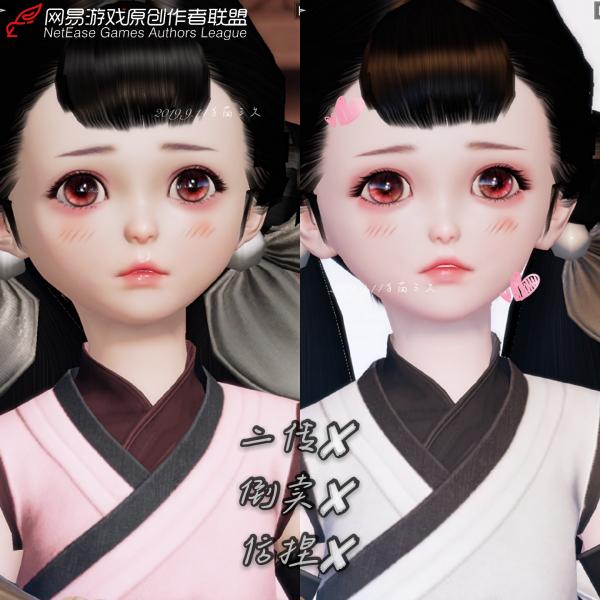 【捏脸名侠】3.0原创少女捏脸·兔叽叽