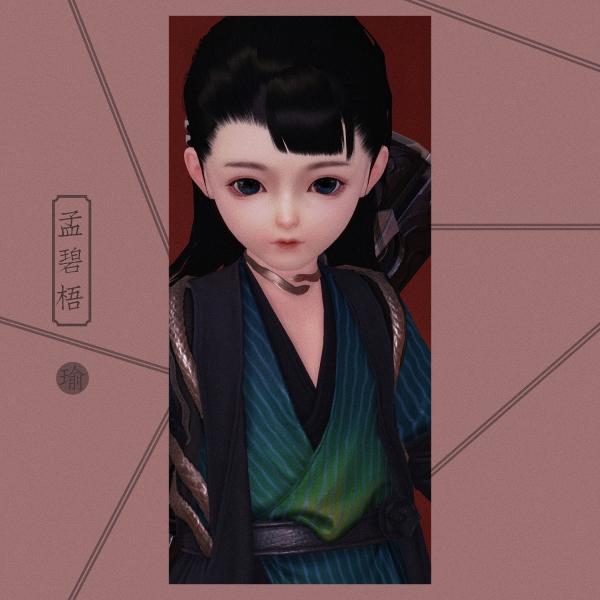 【捏脸名侠】孟碧梧·多才夸李白 美貌说潘安