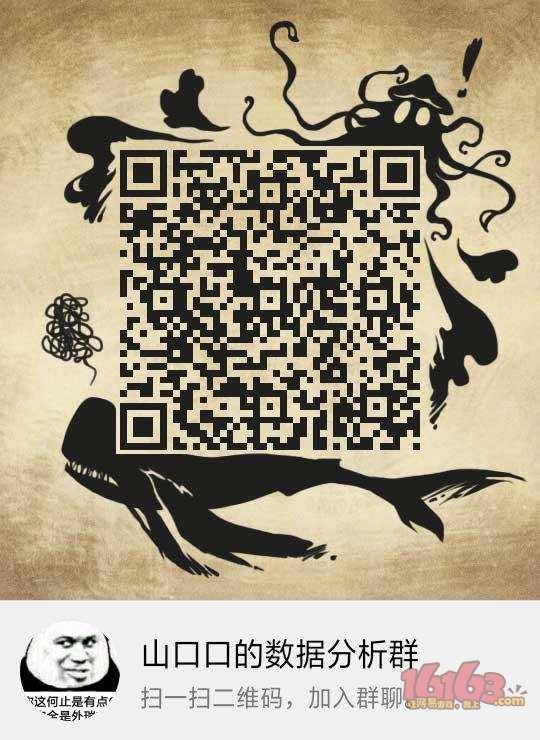 4818238D-3F47-43CD-A288-790C0413059A.jpeg