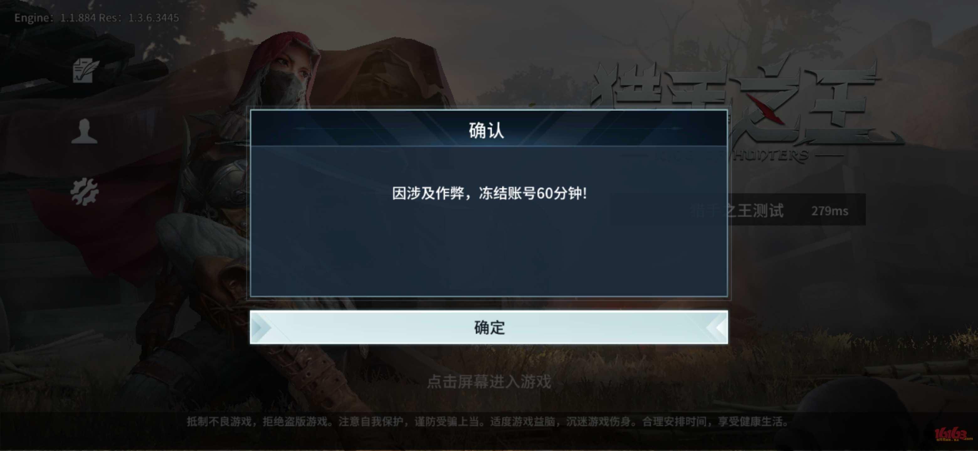 Screenshot_20191011_164624_com.netease.koh.jpg