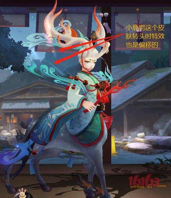 小鹿男01.jpg