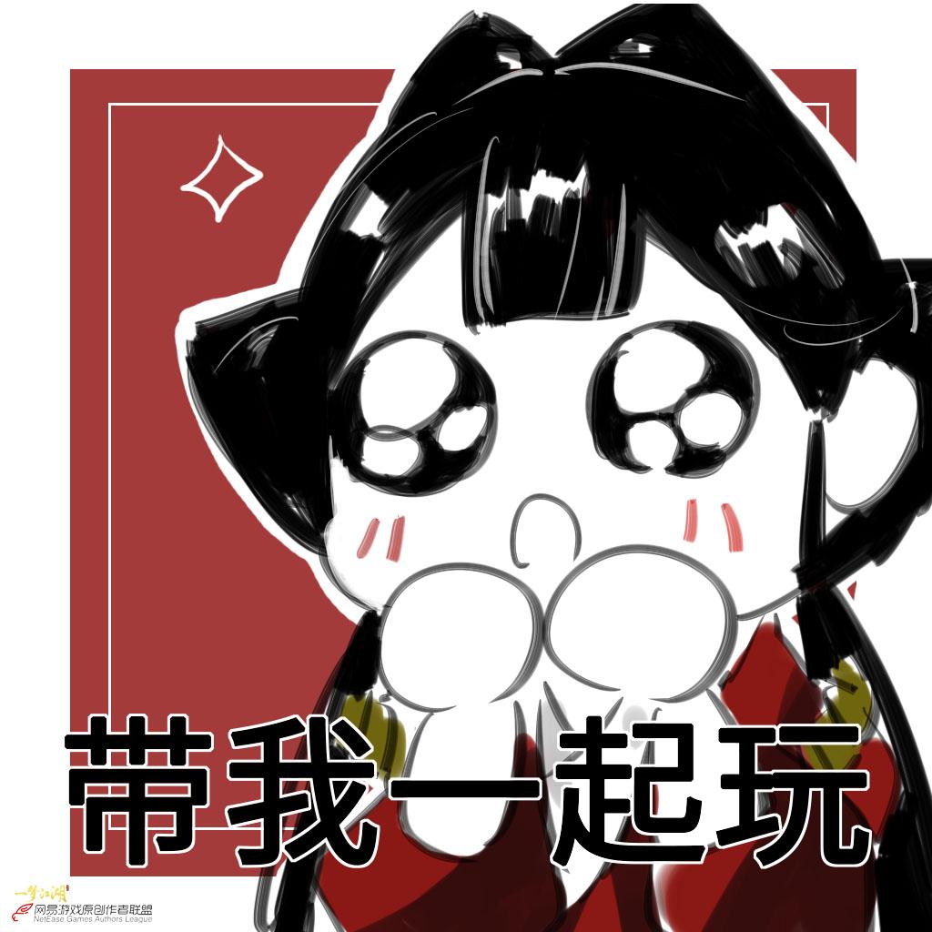 【原创作者联盟】【漫画学院】全门派黄豆表情包——沧海篇