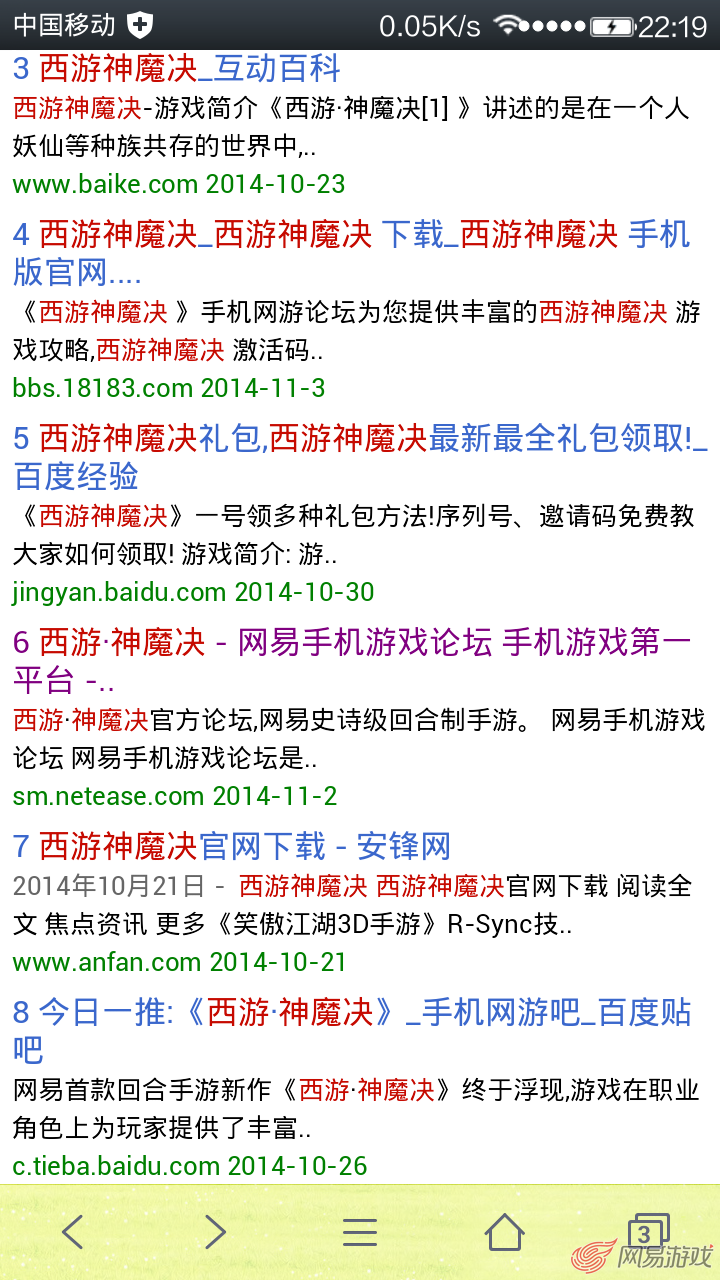 Screenshot_2014-11-04-22-19-27.png