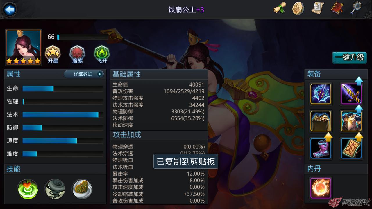 Screenshot_2014-12-02-01-31-27.png