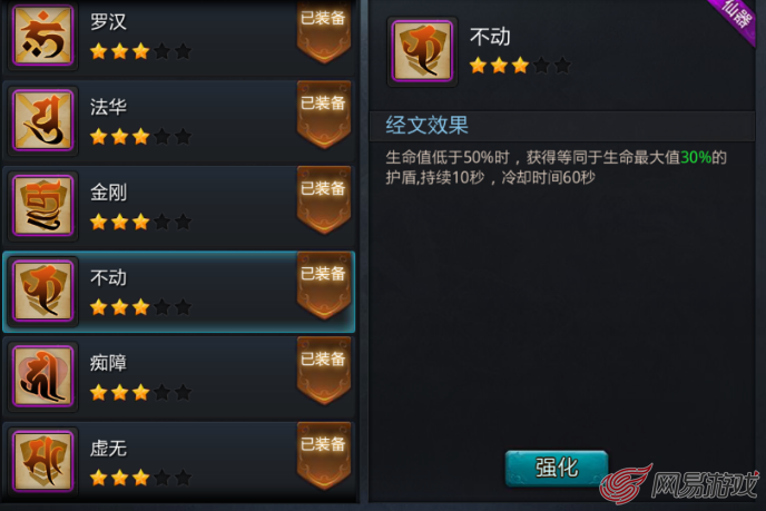 捕获5.PNG