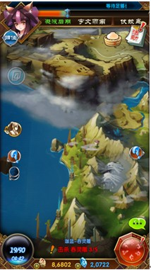 地图2.jpg