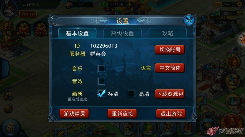 QQ图片20141217091018.jpg