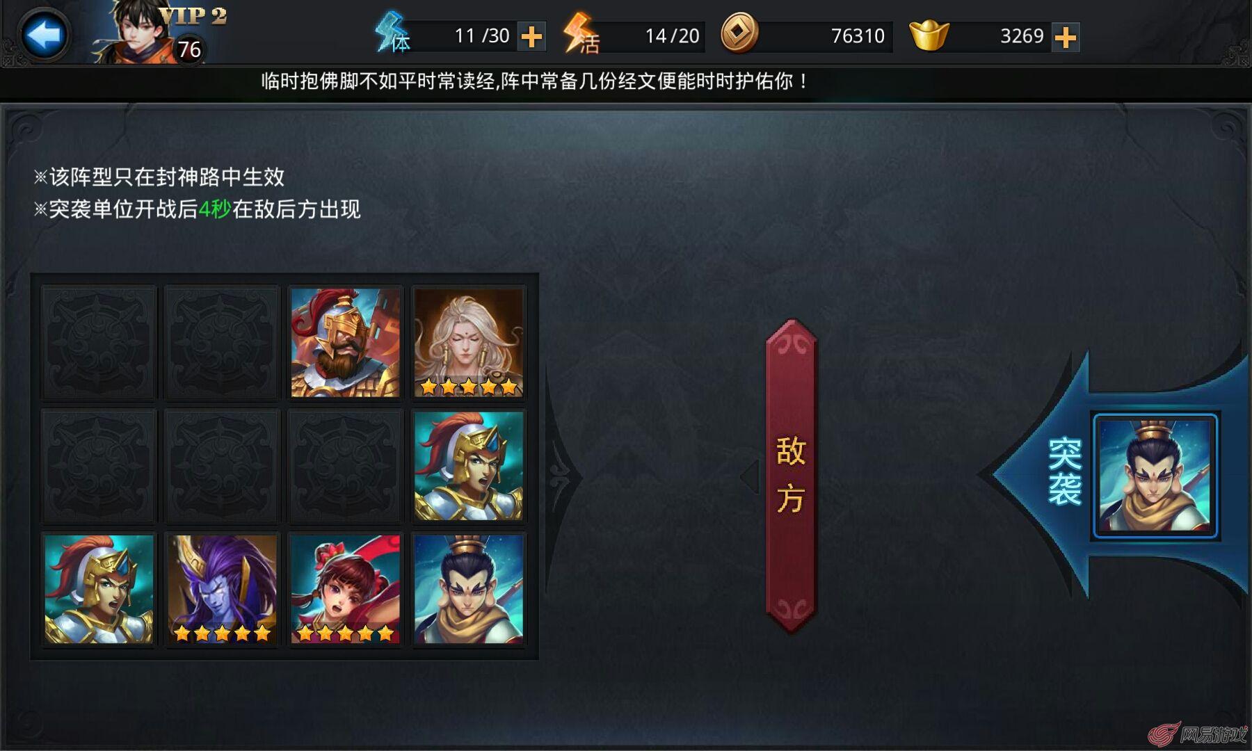 天蓬元帅1.jpg