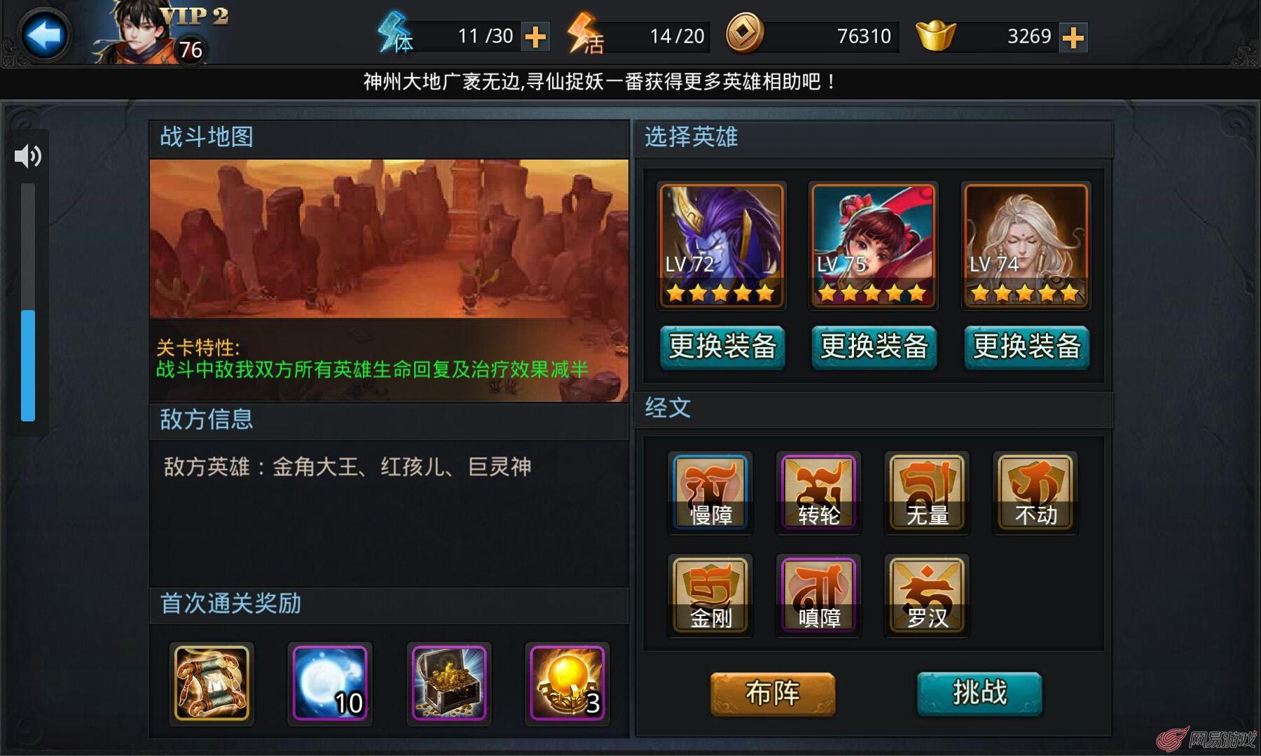 天蓬元帅2.jpg