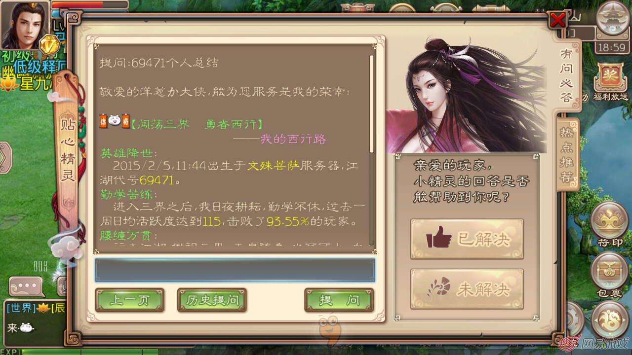 Screenshot_2015-03-10-18-59-05.png