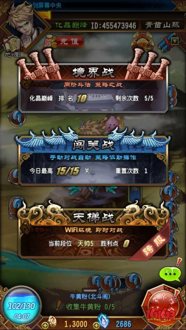QQ图片20150529115516.jpg