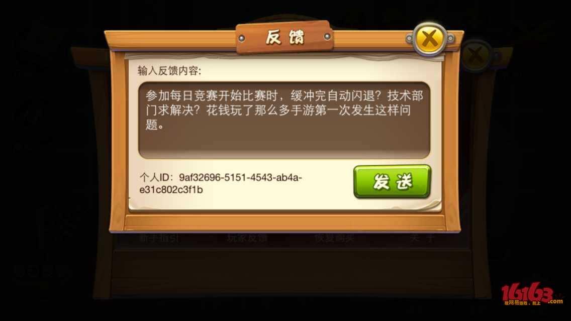 QQ图片20150610103549.jpg