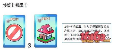 卡片组合2.png