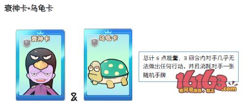 乌龟.png