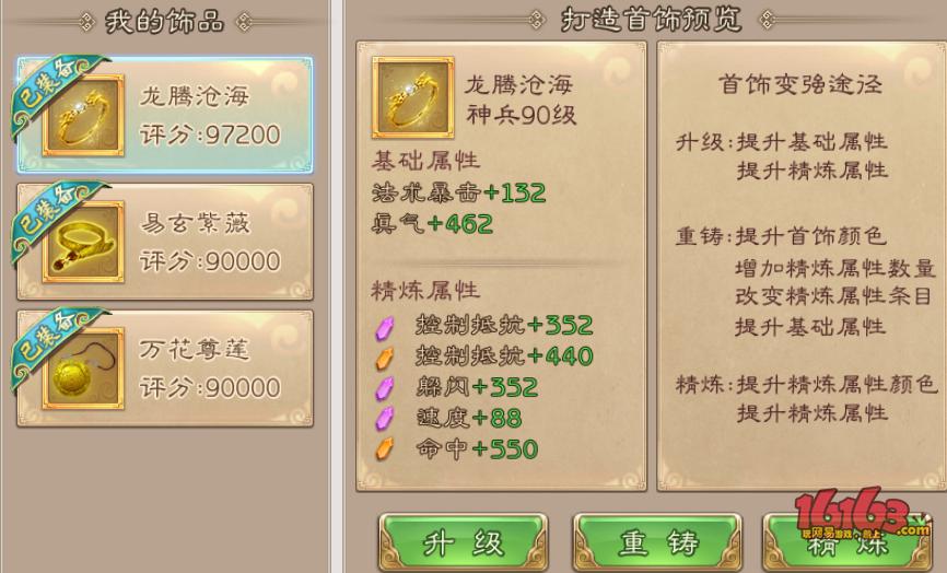 QQ图片20150624164739.png