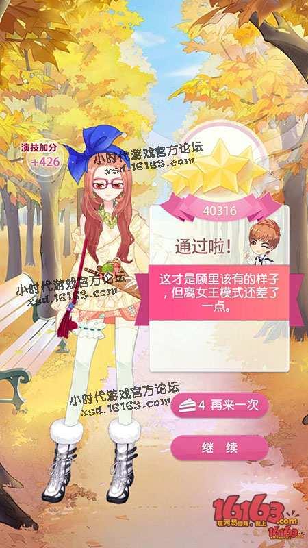 6.6-雨中矗立 (2).jpg