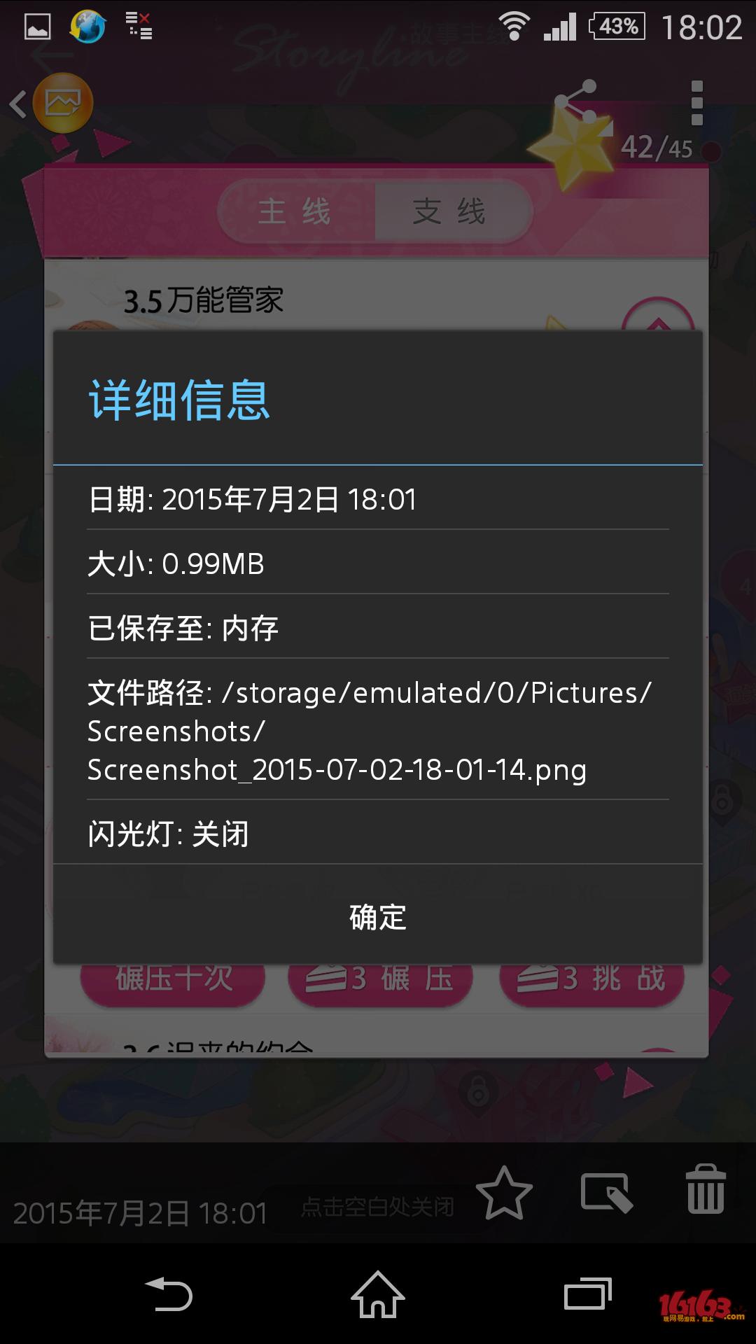 Screenshot_2015-07-02-18-02-23.png