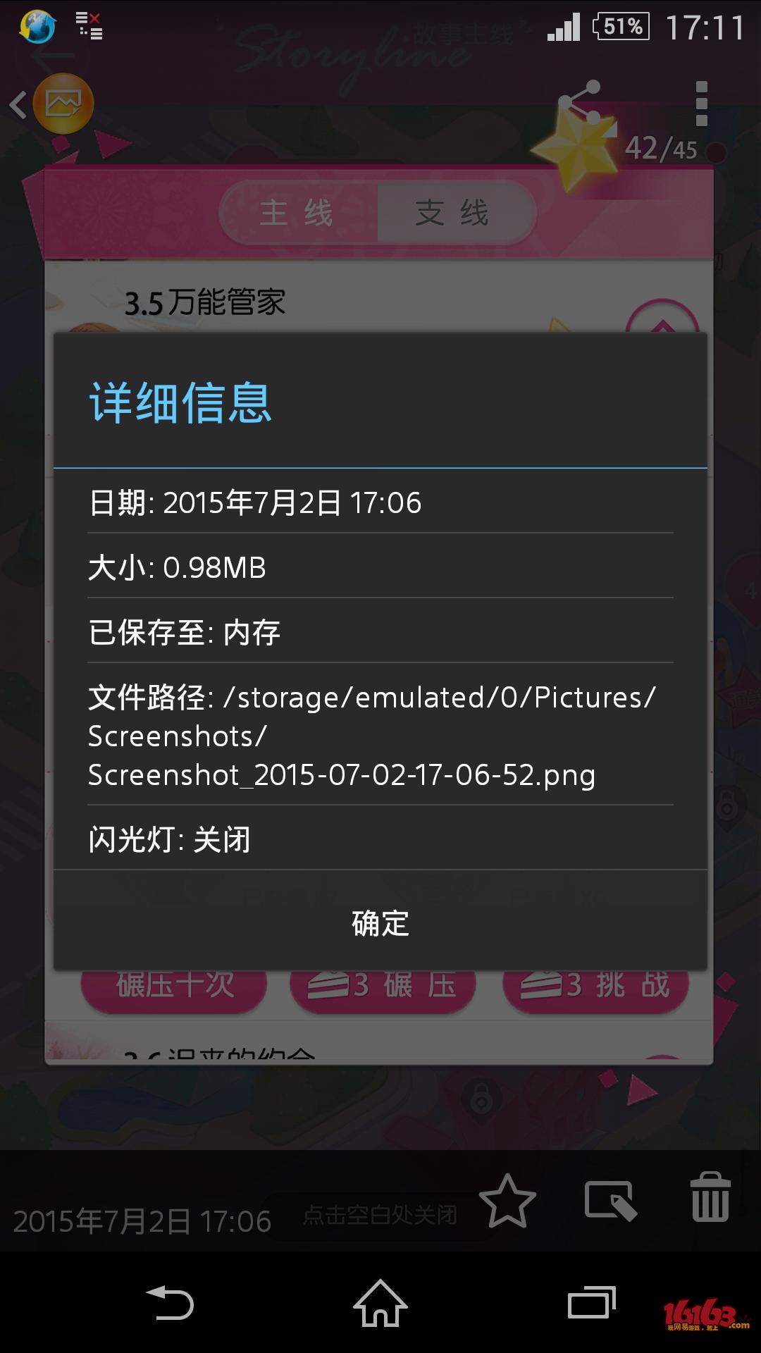 Screenshot_2015-07-02-17-11-08.png