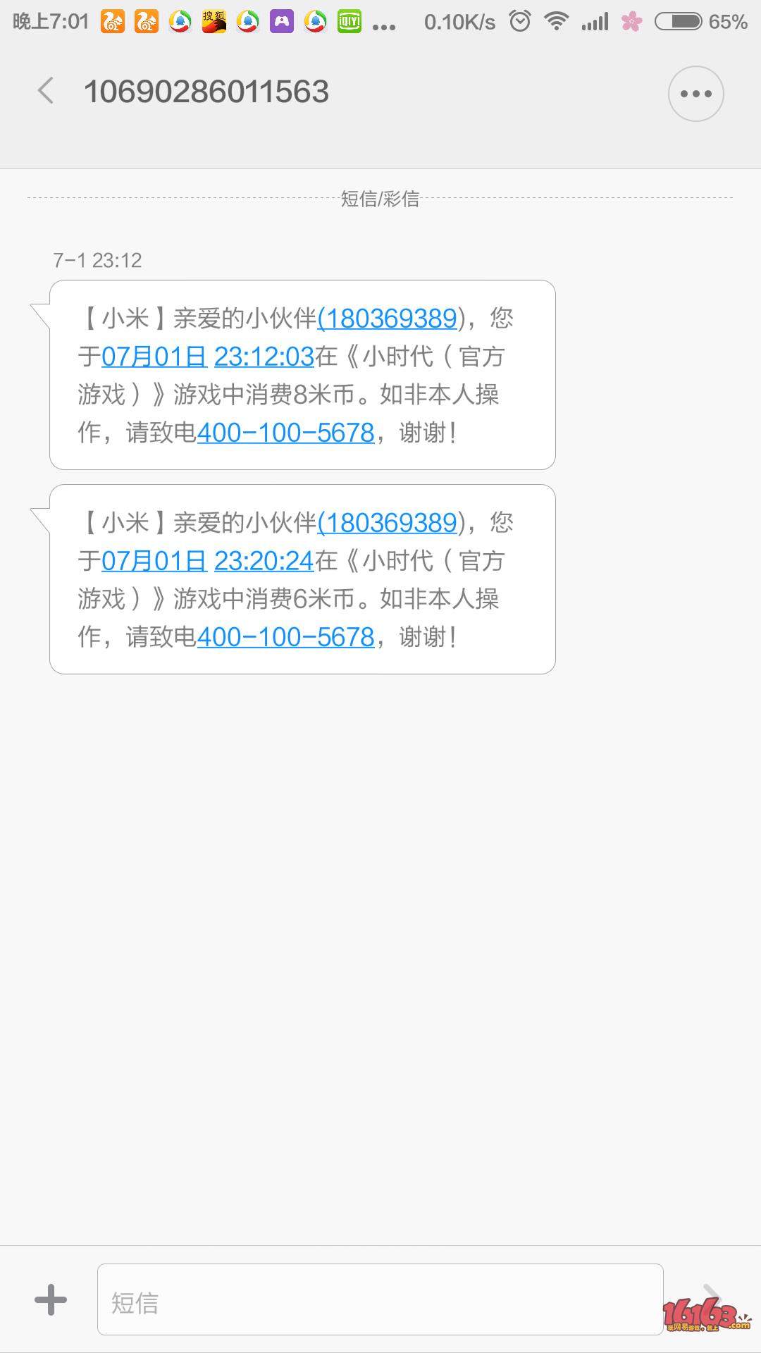 Screenshot_2015-07-02-19-01-21.png