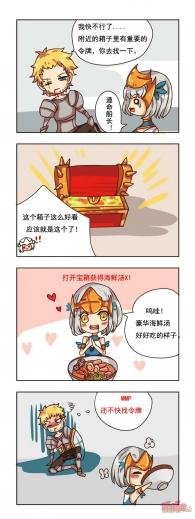 【大触团】漫画连载— 初生骑士成长录