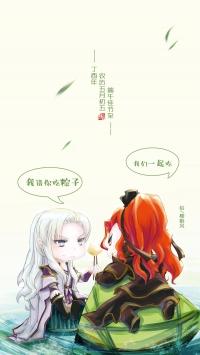 【手癌部落·拾光】萌哒哒 金坎子x天草 陪你过端午——by柳眠风