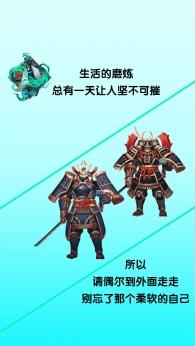 阴阳师·惠比寿·兵佣