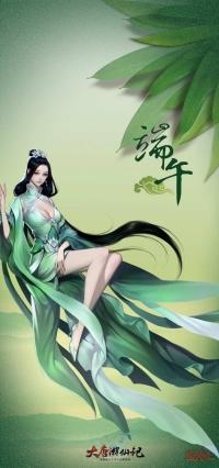 【壁纸展示】端午仙姬——远山青青,粽叶飘香。