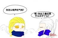 【大触团】双十一四格小漫画