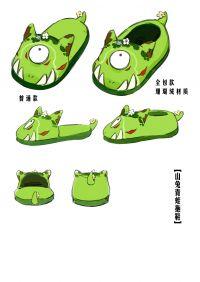 山兔青蛙棉拖鞋