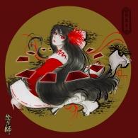 新画了雪女彼岸花和三尾狐