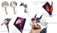 【为崽而战】姑获鸟应援物设计