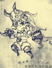 代发,游戏人物手绘,原著君临天下李木锤