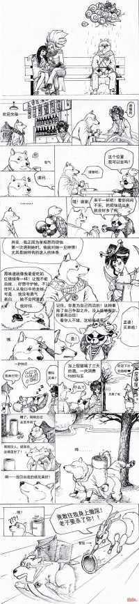 【同人短篇漫画】单身汪的孤独