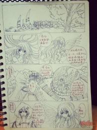 【大触团】不是很正经的漫画(持续更新)