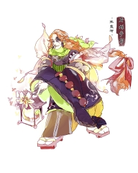 巫蛊师和蝴蝶精