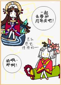 庆祝大阴阳师一周年啦!!