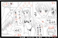 【大触团】猫萌娘主题周
