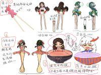 【女神腿吃饭饭】女神筷子汤匙和文具杂货系列