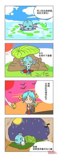 【大触团】四格漫之小水鳍人的一天