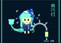 【和崽崽们度过的周年纪念日】青行灯小姐姐