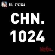 CHN.1024 战队招人欢迎老司机加入[全球]